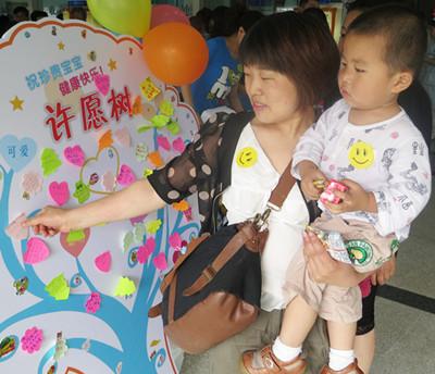 许愿树承载着父母对孩子未来的期待-欢庆六一儿童节 宝贝,我们爱你